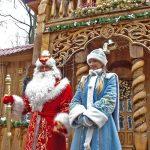 El encanto de las navidades en Moscú